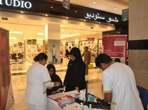 Burjeel Hospital and Medical Centre jointly held a Diabetes Awareness Campaign  at Muscat Grand Mall, Muscat, Oman.